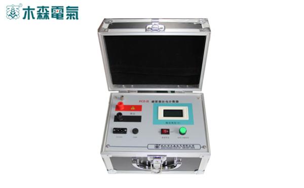 湖北FCZ-III避雷器放电计数器测试仪