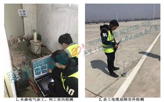 汉南港电缆故障检测现场