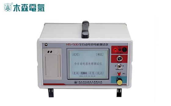 河南MS-500全自动电容电桥测试仪外观