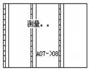 江苏MS-207T有载分接开关测试仪(1A)测量界面