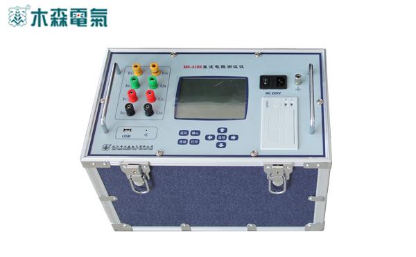 山东MS-510S三通道直流电阻测试仪