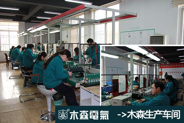 MS-510S三通道直流电阻测试仪车间-木森电气