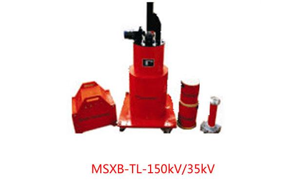 MSXB-L发电机交流耐压装置