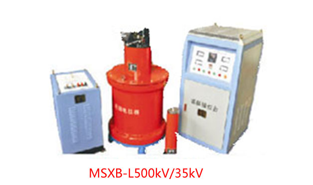 MSXB-TL发电机交流耐压试验装置