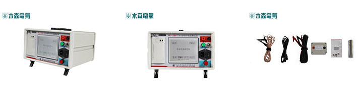 MS-500P 电容电流测试仪全组图