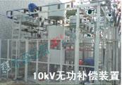广东线路参数测试仪案例