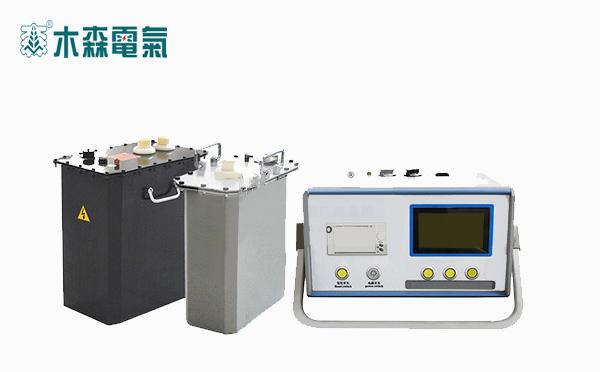 MSVLF-30/1.1 0.1Hz超低频耐压试验装置