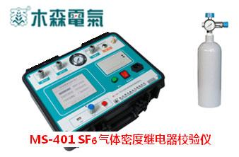 陕西SF6气体密度继电器校验仪