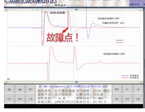 MS-801D八脉冲电缆故障测试仪故障查询