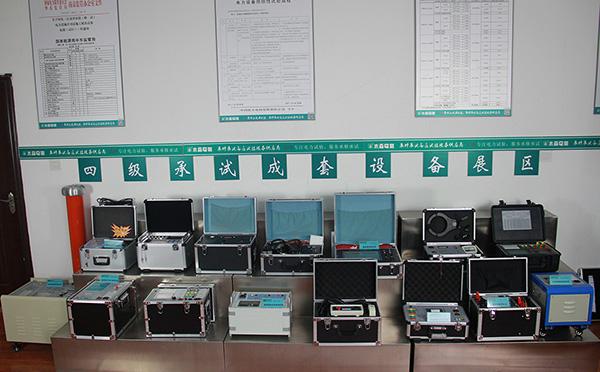 四级承试类承装(修、试)电力设施许可证成套设备