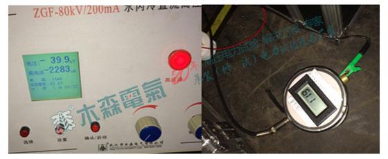 仪器本体表对应外接微安表40kV时泄漏电流