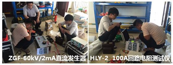 实操培训回路电阻测试仪