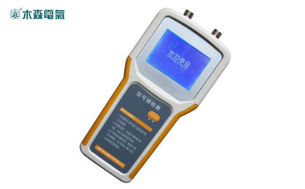 直流接地故障测试仪信息接收器