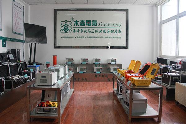 预防性试验设备仪器生产厂家-木森电气